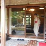 嵯峨野 - お座敷の上り口