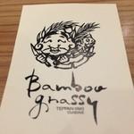 バンブー グラッシィ - お店のロゴ