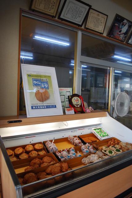 津久司蒲鉾 - 小売り大歓迎です!奥が工場です!