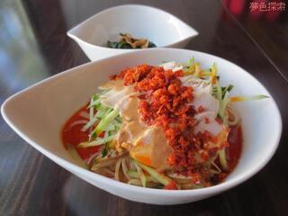 Restaurant μ - バンバンジー冷麺