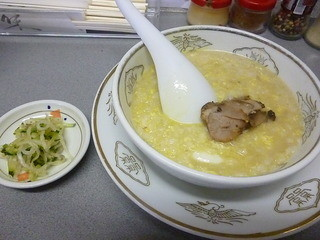 北山龍 - (残ったスープで作る)おじや