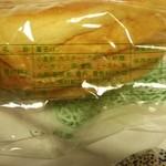 20814122 - すごく重量のあるパンでした。