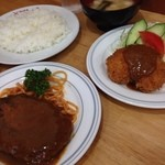 キッチン.トモ - ハンバーグとカニクリームコロッケ 2013.8