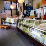 草津煎餅本舗 - メインは草津煎餅です