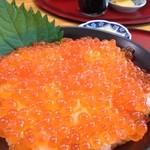 鯛喜 - いくら丼