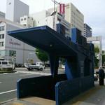 伏見珈琲館 - あいちトリエンナーレで青くなっちゃいました