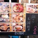 個室割烹日本海 -