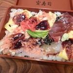 大須寶寿司 - ちらし寿司(700円)