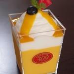 ケーキハウス309 本郷店 - マンゴープリン300円