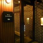 ビストロヤナギハラ - ひっそりとした玄関