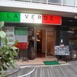 ラ・フォンターナ - 旧店名のとき