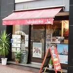 Sakayanakamura - 見た目は角打ちというより、酒屋。