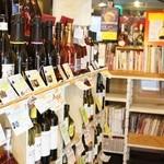 Sakayanakamura - お酒がいっぱい。酒屋ですからね。