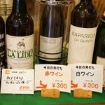 Sakayanakamura - 角打ちワイン、安い!