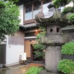 日和庵 - 外観。到着時は雨でした