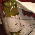 寿シーフード - 白ワイン。グリド甲州