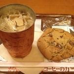 上島珈琲店 - 黒糖ミルク珈琲(ICE)S クッキー(ダークチョコレートチャンク)