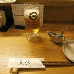 天味 - 夜の部<2013.08>