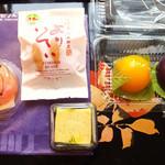 和菓子処 興膳屋 - 料理写真: