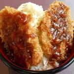 20836071 - ソースヒレカツ丼
