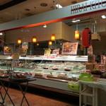 お弁当のヒライ - 100g 158円の惣菜いろいろ
