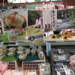 お弁当のヒライ - 季節柄、冷やし麺いろいろ