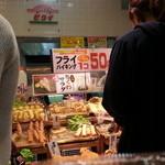 お弁当のヒライ - こちらが一番人だかりのコーナー・・・えびフライも一本50円。