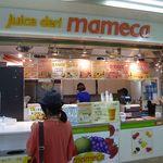 マメカ - ジュースデリ マメカ(juice deri mameca) ミックスジュース(大阪)