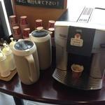 Pao - Pao 無料のコーヒー