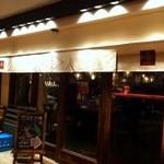 湘南の魚とワインの店 ヒラツカ - 店舗外観