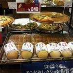 パネッテ - これが坊やの好きなお米パンです(*^艸^*