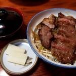 レストラン 自由軒 - ビフテキ丼