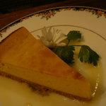 カフェ・クロニック - パンプキンチーズケーキ