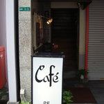 カフェ・クロニック - お店入口