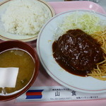 慶応義塾大学三田キャンパス 山食 - 2013.08 ハンバーグ定食@430
