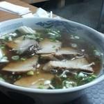 山奈食堂 - チャーシュー麺