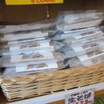 安曇野市加工・農産物販売センタ- -