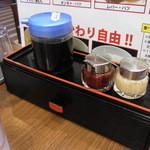 焼肉×食べ放題 南大沢 にひゃくてん - 調味料等