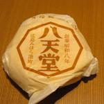 20844199 - くりーむパン¥200