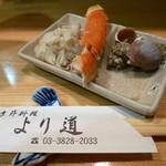 20845088 - ずわい蟹と螺貝のつきだし。