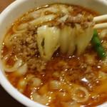 唐朝刀削麺 - マーラー刀削麺(ハーフ)