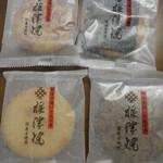 八重垣煎餅 -