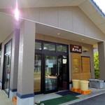 奥 とうふ店 - 2013年8月16日(金) 店舗外観
