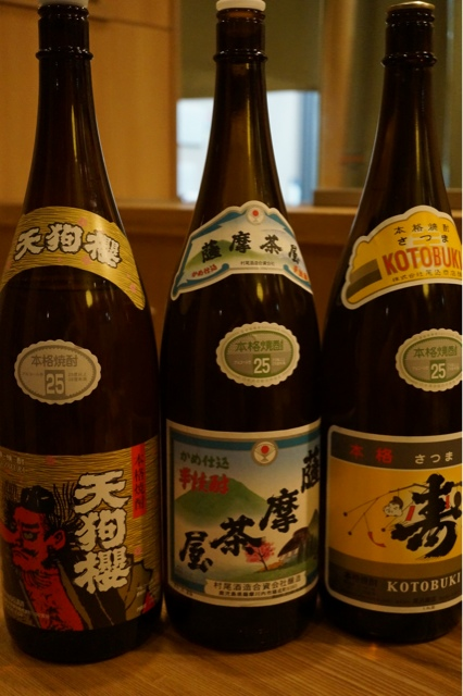 とり茶太郎 - 芋焼酎イロイロ