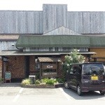 茶屋 草木万里野 - お店の外観