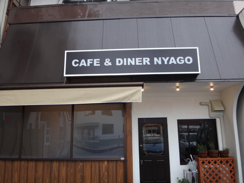 NYAGO