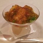 レストランボンテ - 料理写真:雲丹と彩り野菜のタルタル  人参のピュレ  コンソメのジュレがけ