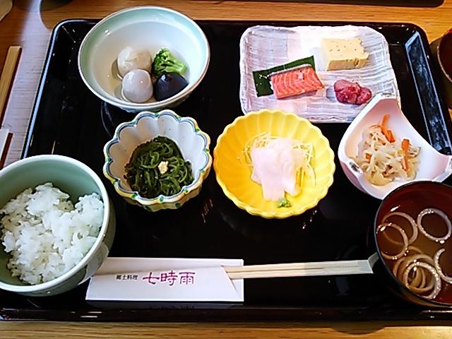 和食と郷土料理 七時雨