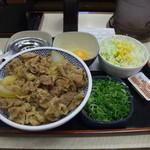 吉野家 - 牛ねぎ玉丼(大盛)など