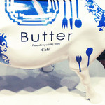 Butter -  '13 8月上旬